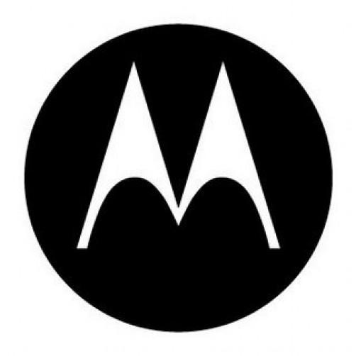 Motorola PMLN6283 Плечевой ремень черный