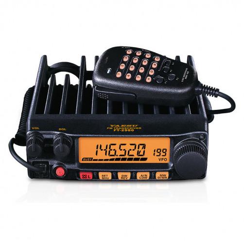 Yaesu FT-2980R VHF Радиостанция радиолюбительская
