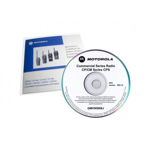 Motorola GMVN5068 Программное обеспечение