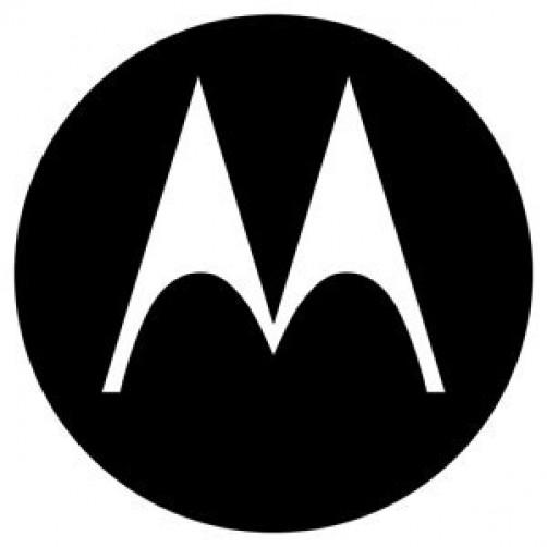 Motorola PMLN5743 Опциональный модуль MPT1327