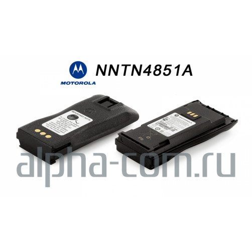 Motorola NNTN4851 / NNTN4851A Аккумулятор оригинальный