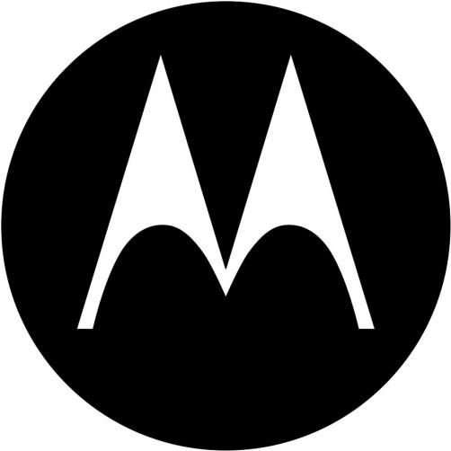 Motorola 7575999M01 Вставка для гарнитуры