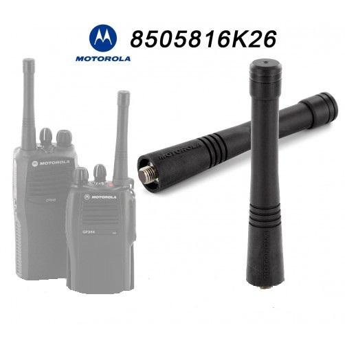 Антенна Motorola 8505816K26 portable