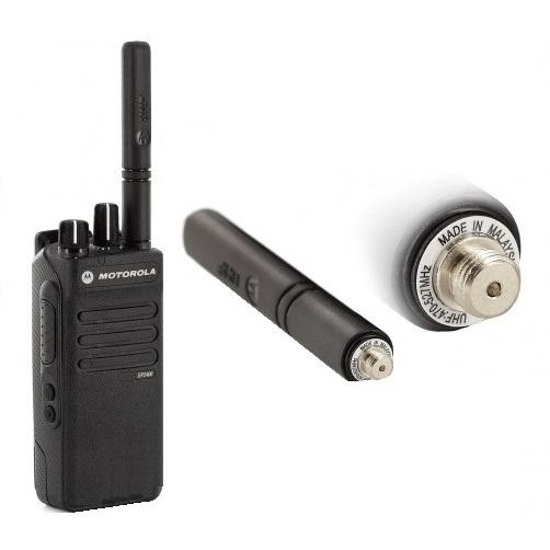 Motorola PMAE4071 UHF Антенна портативная