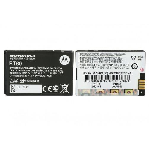Motorola HKNN4014 Аккумулятор оригинальный